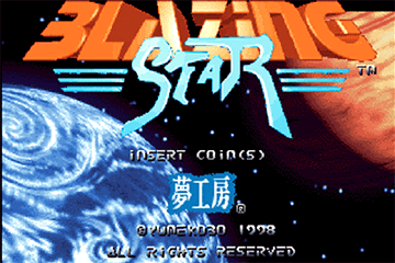 slot Blazing Star